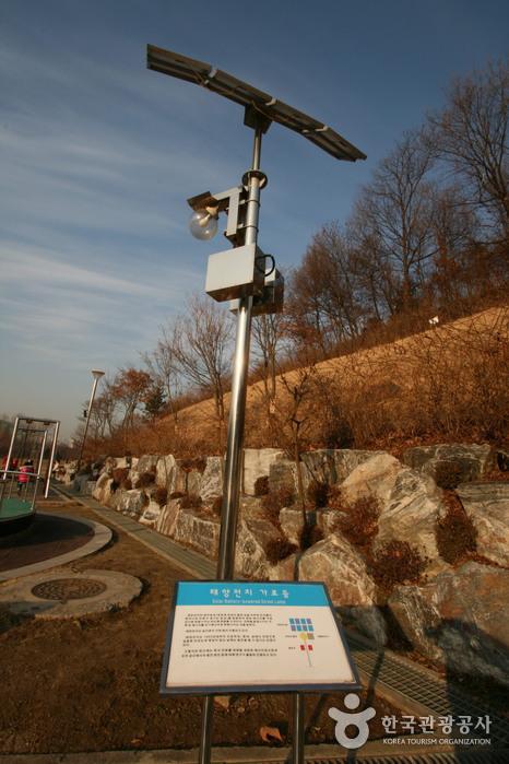 Seoul Science Park (서울특별시과학전시관)