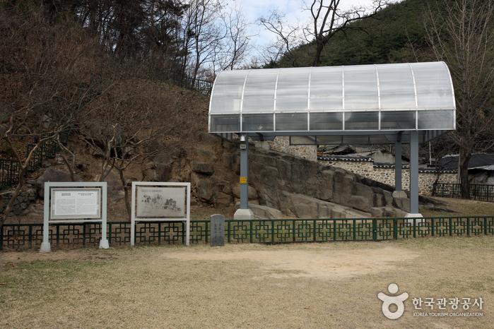 Goryeong Janggi-ri R...