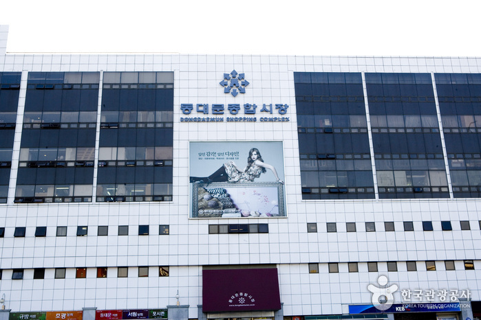 Dongdaemun Shopping Complex (Accessory Shops) (동대문종합시장 악세사리상가)