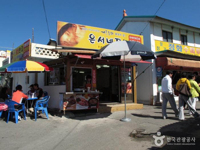 아바이마을 사진8