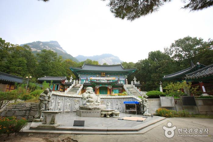 Tempel Jainsa (자인사)