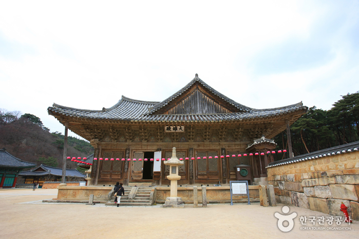 Templo Tongdosa (통도사...