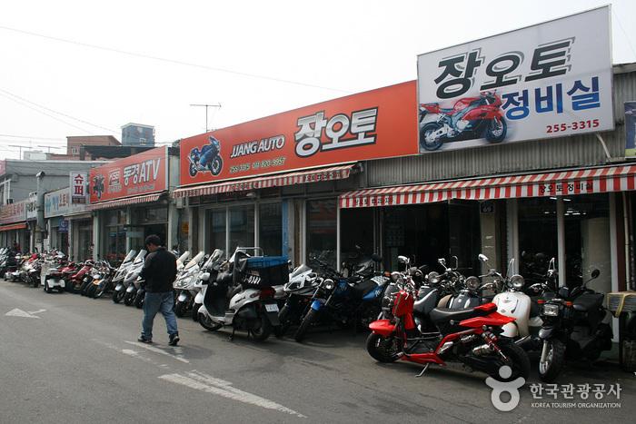 Daegu Motorcycle Street (대구 오토바이골목)
