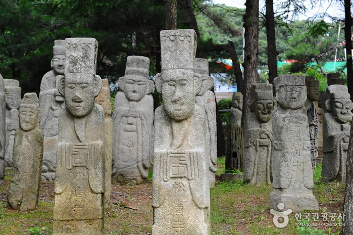 Sejoong Museum (세중옛돌...