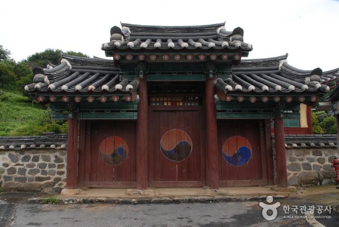 Konfuzianische Schule Jeonui Hyanggyo (전의향교)