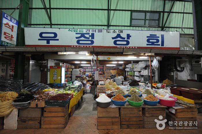 정읍 연지시장 (신시장)