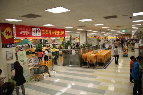 E-MART - Ulsan Branch (이마트 - 울산점)