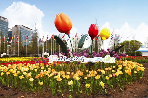 고양국제꽃박람회 2015