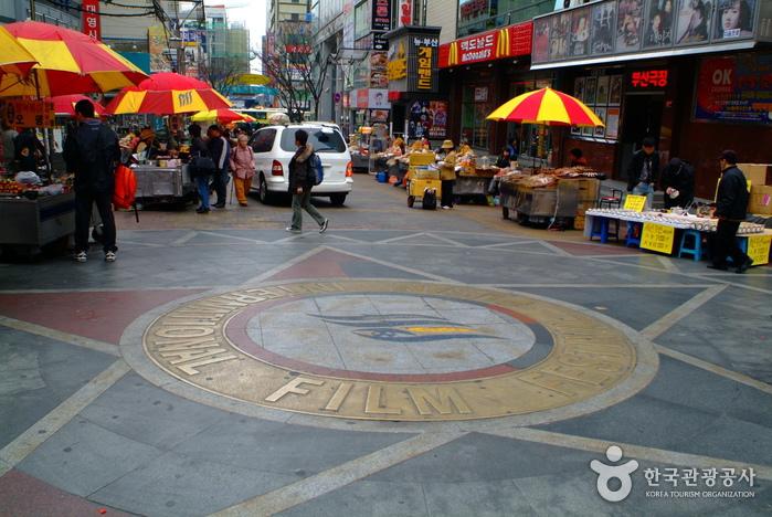 BIFF Square (BIFF 광장...