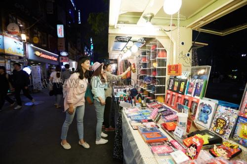 Hongdae (홍대)