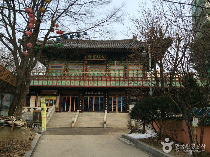 연화사(서울)