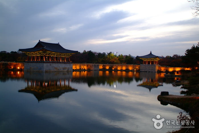 photo about Gyeongju Historic Areas