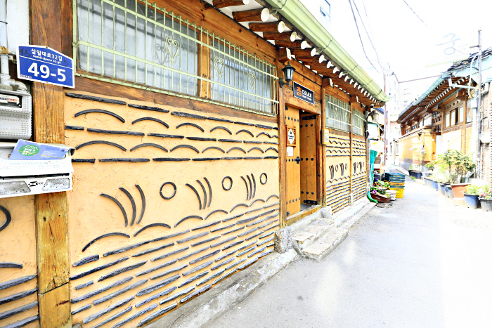 참한옥게스트하우스[한국관광품질인증/Korea Quality]