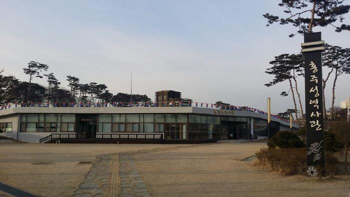 홍주성역사관(홍성)