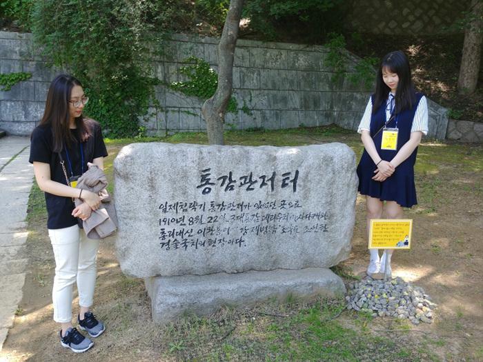 일본군 '위안부' 기억의 터 문화해설 프로그램 2018  사진3