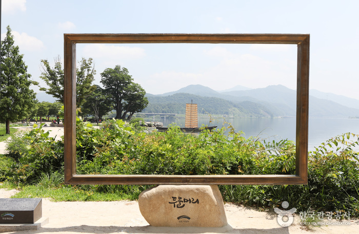 Yangpyeong Dumulmeori (양평 두물머리)