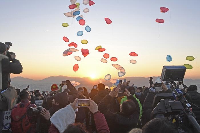 Фестиваль встречи рассвета в горах Ачхасан (아차산 해맞이축제)