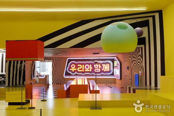 부산현대미술관