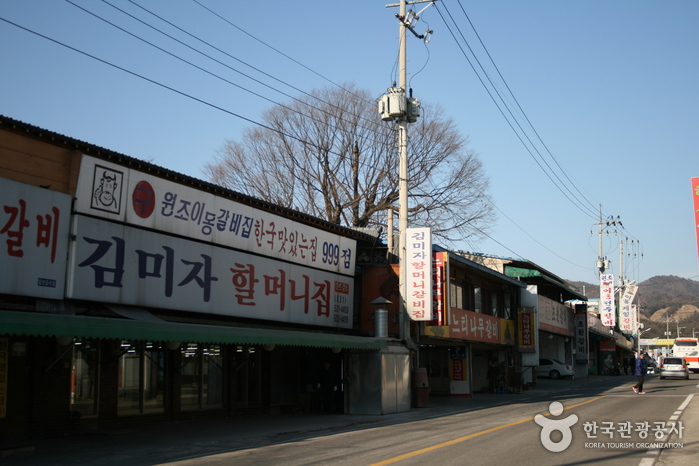 Pocheon Idong Galbi Village (포천 이동갈비마을)