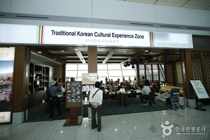 Ateliers de Culture Traditionnelle à l'Aéroport d'Incheon (인천공항 전통문화체험관)