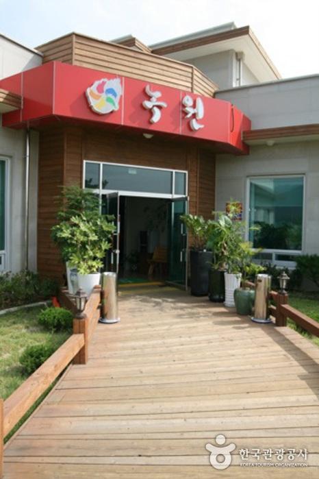 Nogwon (녹원)