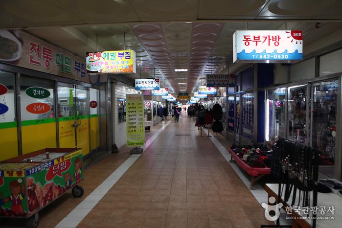 강릉 동부시장