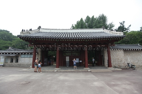 photo about Jongmyo Shrine