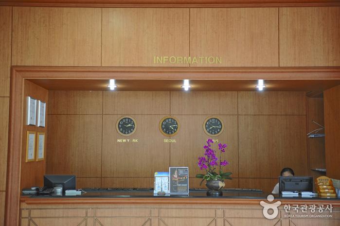 Курорт Ённанхо (영랑호리조트)