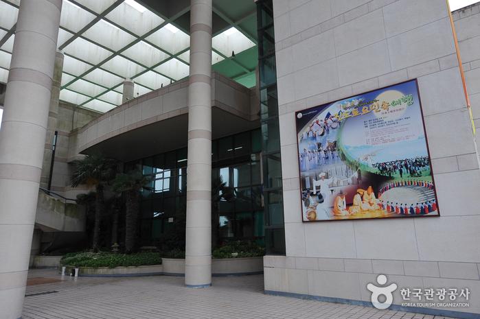 진도향토문화회관