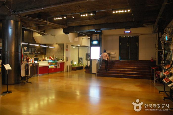 Myeongdong Nanta Theatre (명동난타극장)