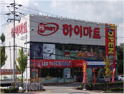 Lotte Hi-mart - Jeongnim Branch (롯데 하이마트 (정림점))