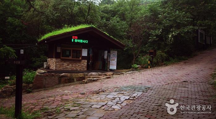 북한산국립공원 우이탐방지원센터