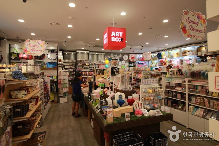 Art Box - COEX Branch (아트박스 (코엑스점))