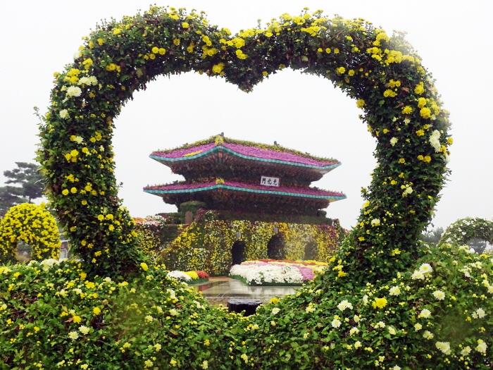 Grand Chrysanthemum Festival (대한민국 국향대전)