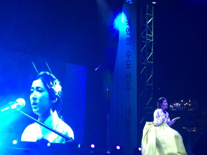 Jeonju Daesaseup Festival (전주대사습놀이)