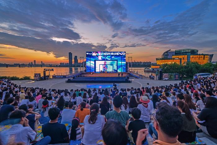 Hangang Summer Festival (한강몽땅 여름축제)