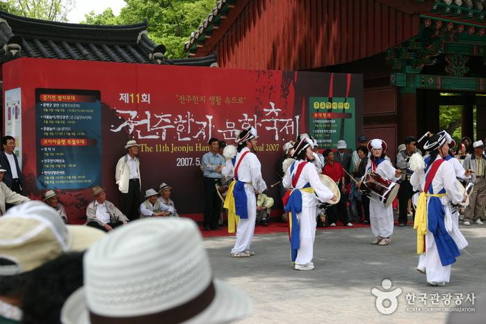 Jeonju Hanji Culture...