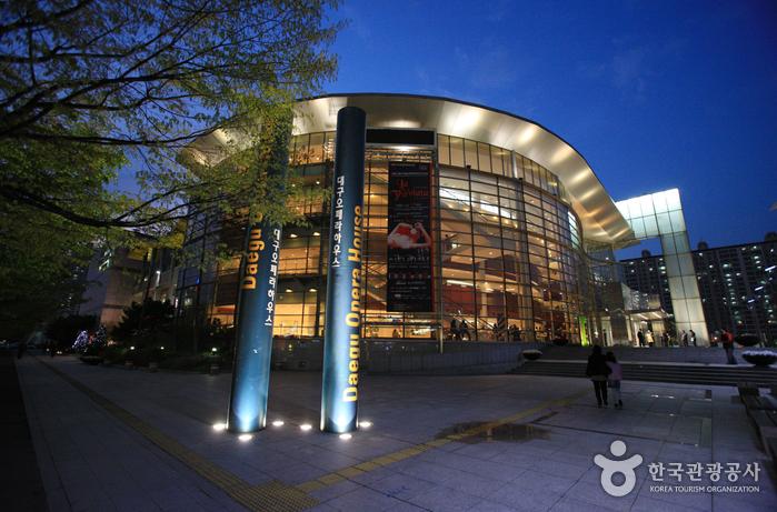 Daegu Opera House (대구오페라하우스)