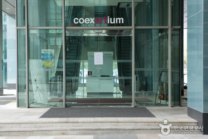 COEX Artium (코엑스아티움)