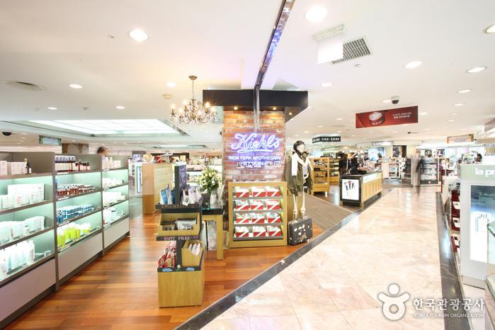 Lotte Duty Free Shop - Lotte World Branch (롯데면세점-월드점)