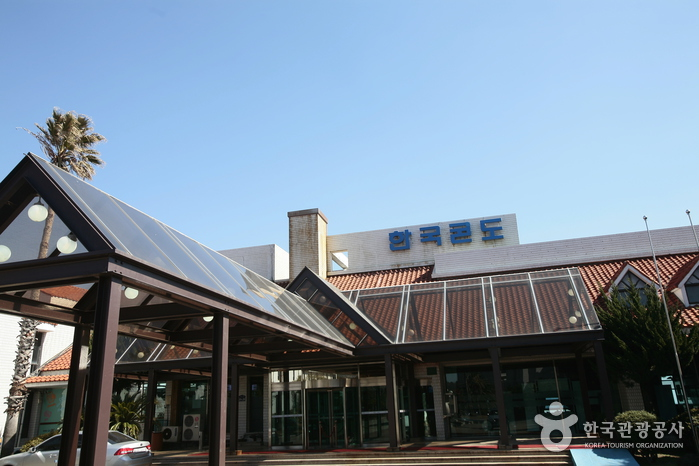 Corea Condo - Jeju Branch (한국콘도 제주지점)