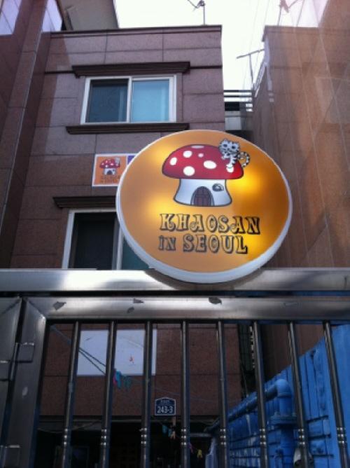 Khaosan In Seoul (카오...