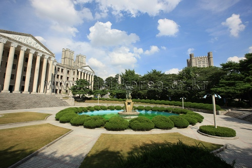 Kyung Hee University Institute of International Education (경희대학교 국제교육원)