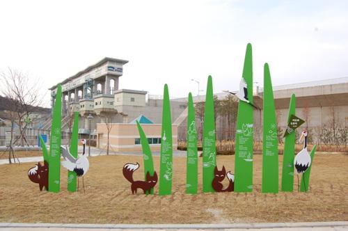 Gunnam Flood Control Theme Park (군남홍수조절지 테마파크)