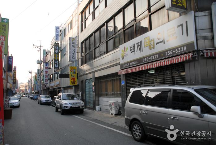 大田中央市場(대전 중앙시장)