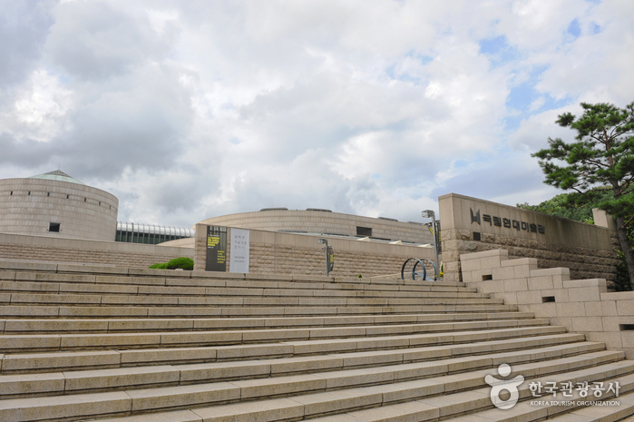 National Museum of Modern and Contemporary Art, Gwacheon [MMCA Gwacheon] ( )