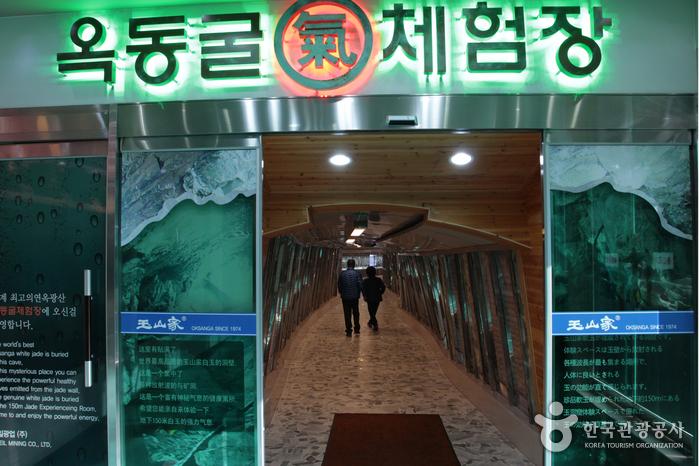 Jademine Chuncheon Okgwangsan (춘천 옥광산)