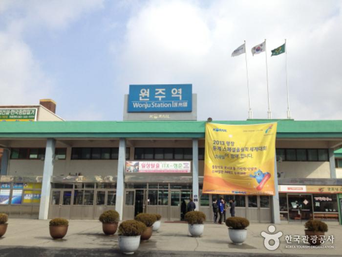 原州駅(원주역)