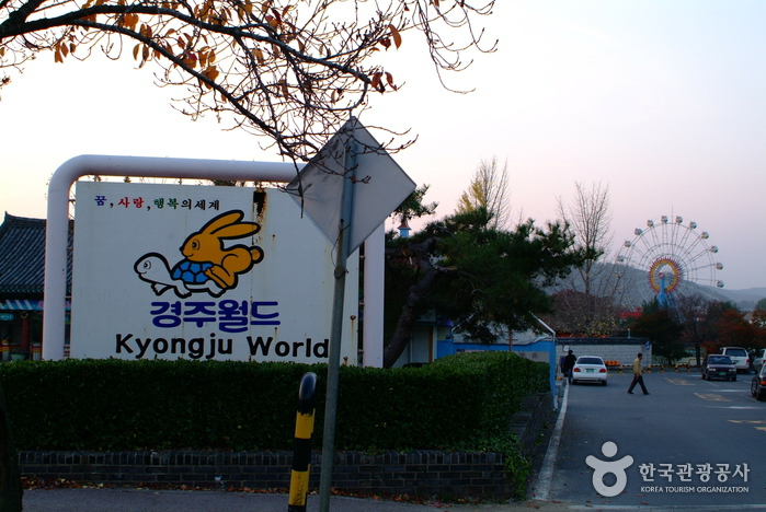 Gyeongju World Amusement Park ( )