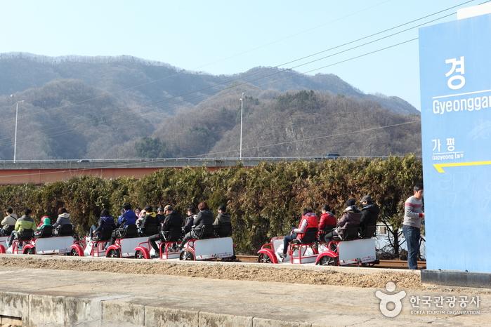 Parc du Railbike de Gangchon (강촌레일파크)